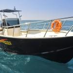 Il gozzo da pesca GT Tubertini